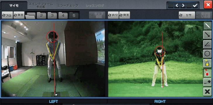 福岡のインドアゴルフ スイングワン  ゴルフ練習場として最高の機能です。