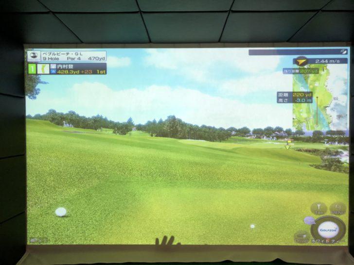 福岡のゴルフ練習場 スイングワン のシミュレーター9H