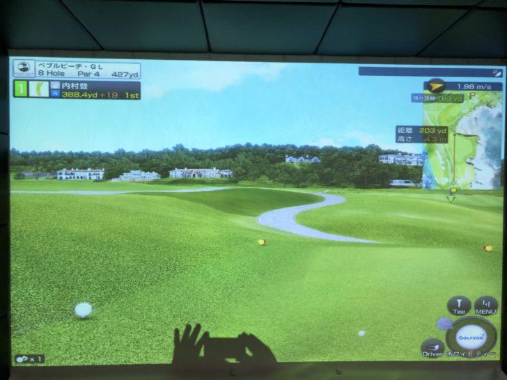 福岡のゴルフ練習場 スイングワン のシミュレーター8H